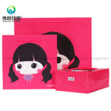 Wholesaler Different Size Luxury Custom Designer Chinese New Year Paper Gift Bag