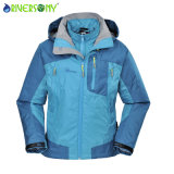 Women's Pongee/PU Breathable 3 in 1 Outdoor Jacket with Fully Taping Seams