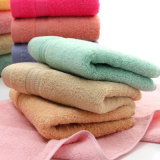 Promotional Plain Dyed Cotton Face-Hand-Bath Towel