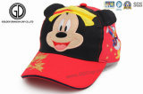Kids Cap Children Hat Baseball Cap with Embroidery and Printing